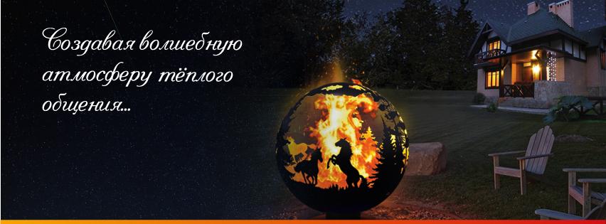 FireLife Facebook Cover.jpg