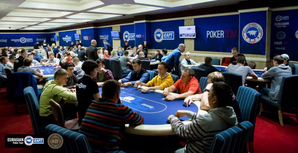 покер-1.jpg