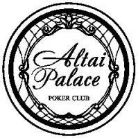 AltaiPalace_Poker
