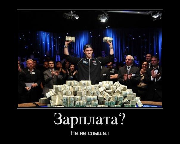 memi-poker14.jpg