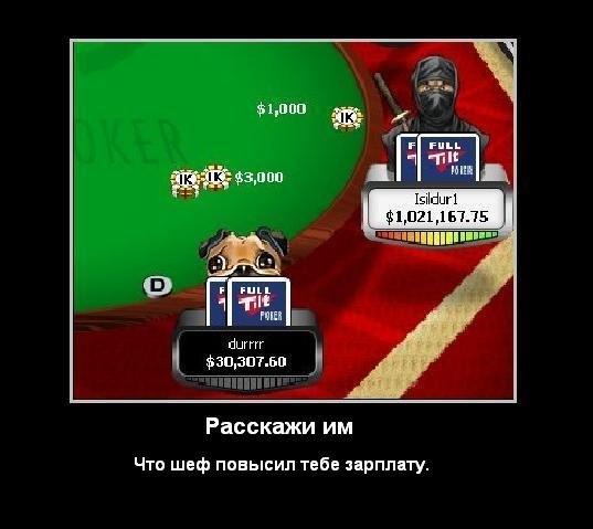 memi-poker17.jpg