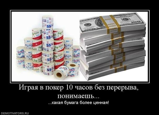 memi-poker21.jpg