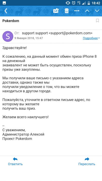 Screenshot_20180110-184205.png