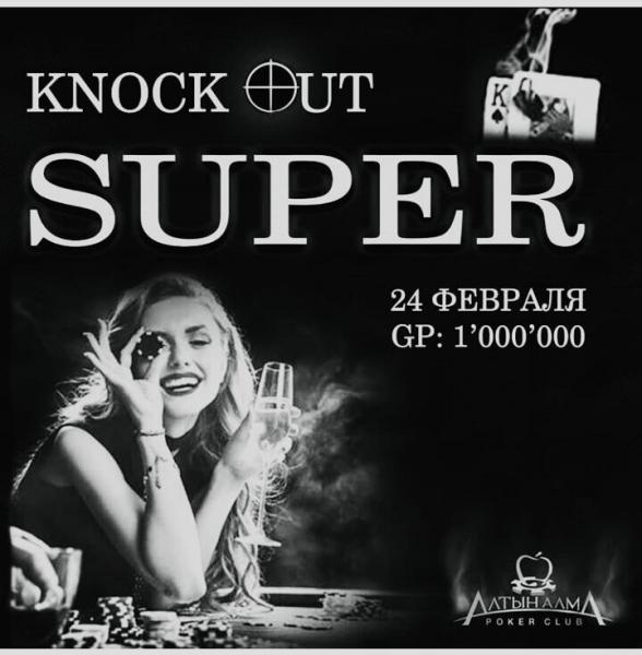 КНОК 1-1..jpg