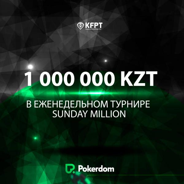 Kazakhstan Freeroll Poker Tour 5.jpg