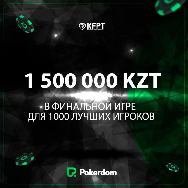 Kazakhstan Freeroll Poker Tour 3.jpg