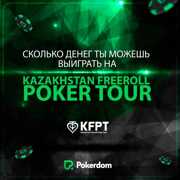Kazakhstan Freeroll Poker Tour.jpg