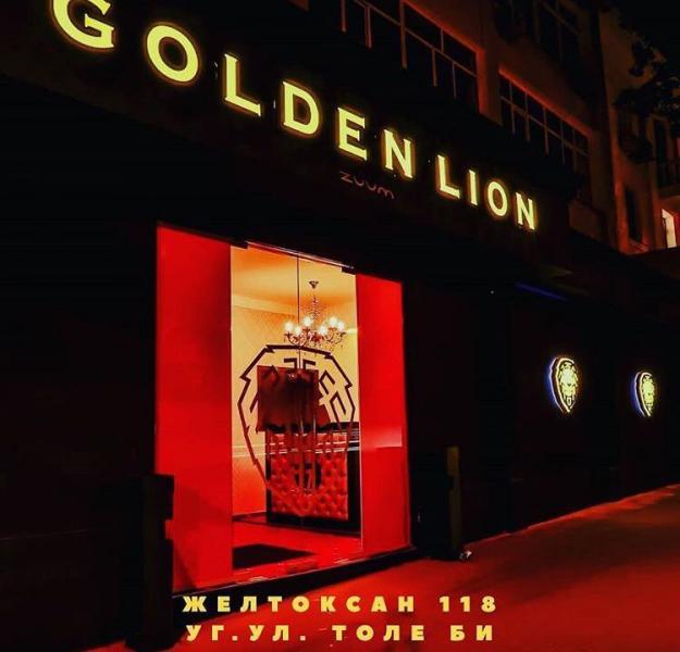 Golden Lion - покер в Алматы.jpeg