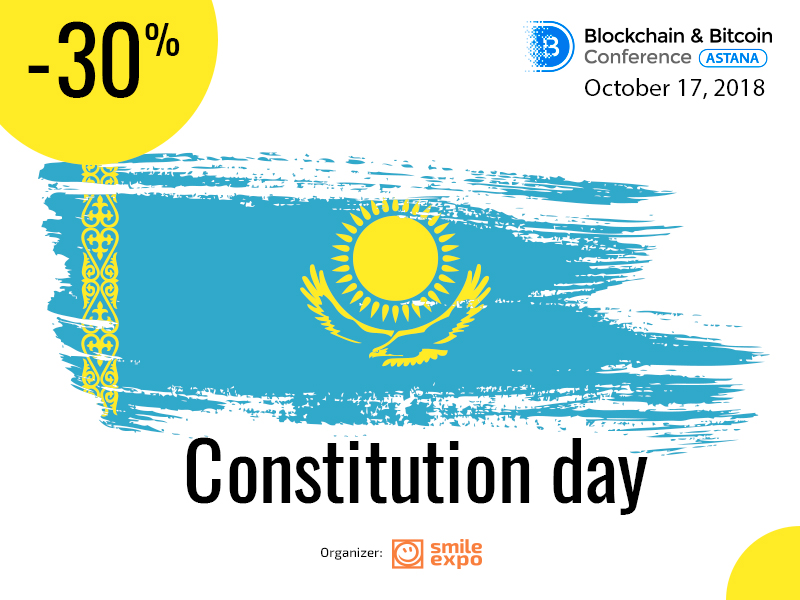 celebrating_constitution_day_a_30_discount_on_tickets_to_blo_15354466259447_image.jpg