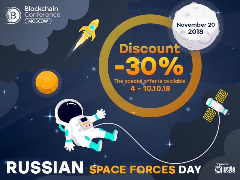 special_offer_to_russian_space_forces_day_do_not_miss_cosmic_15386391443604_image.jpg