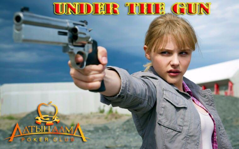 Under The Gun.jpg