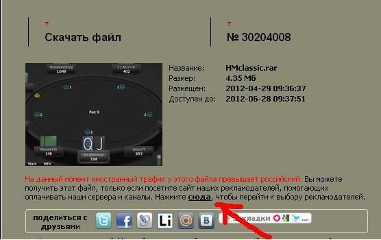 post-181-0-10317300-1335908467_thumb.jpg