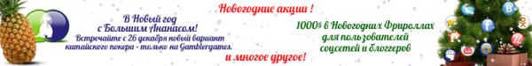 post-6758-0-65549600-1418994213_thumb.pn